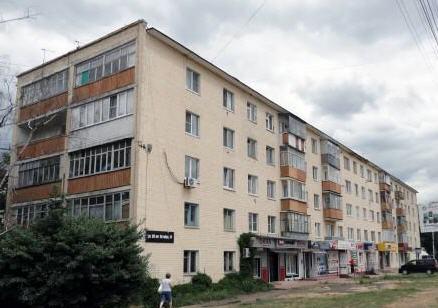 Снос Хрущевок